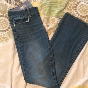 GAP Jeans - Gap Perfect Boot Jeans